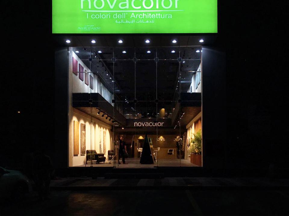 Novacolor showroom Riyad 03