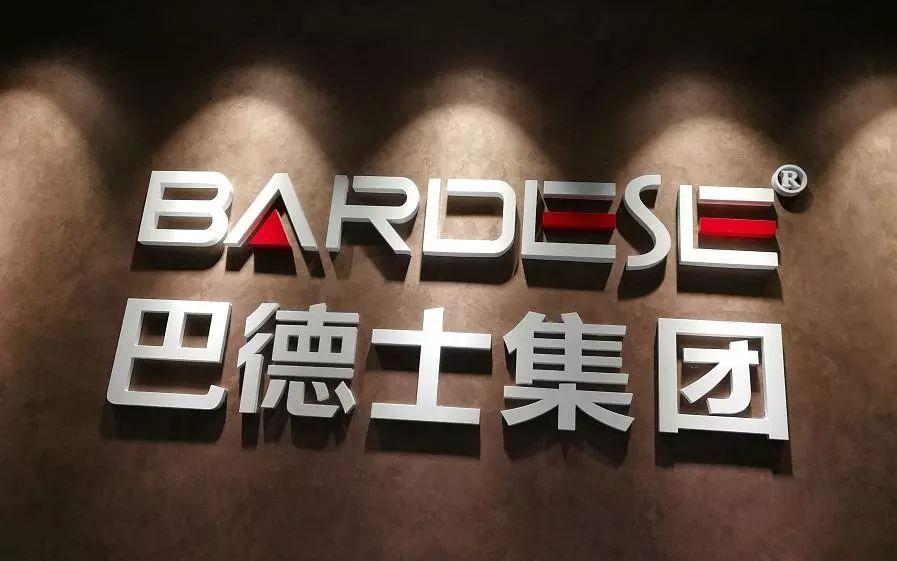 progetto sede aziendale cinese